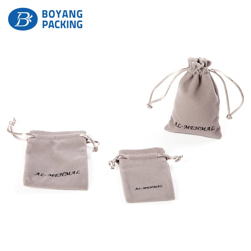jewelry pouches wholesale