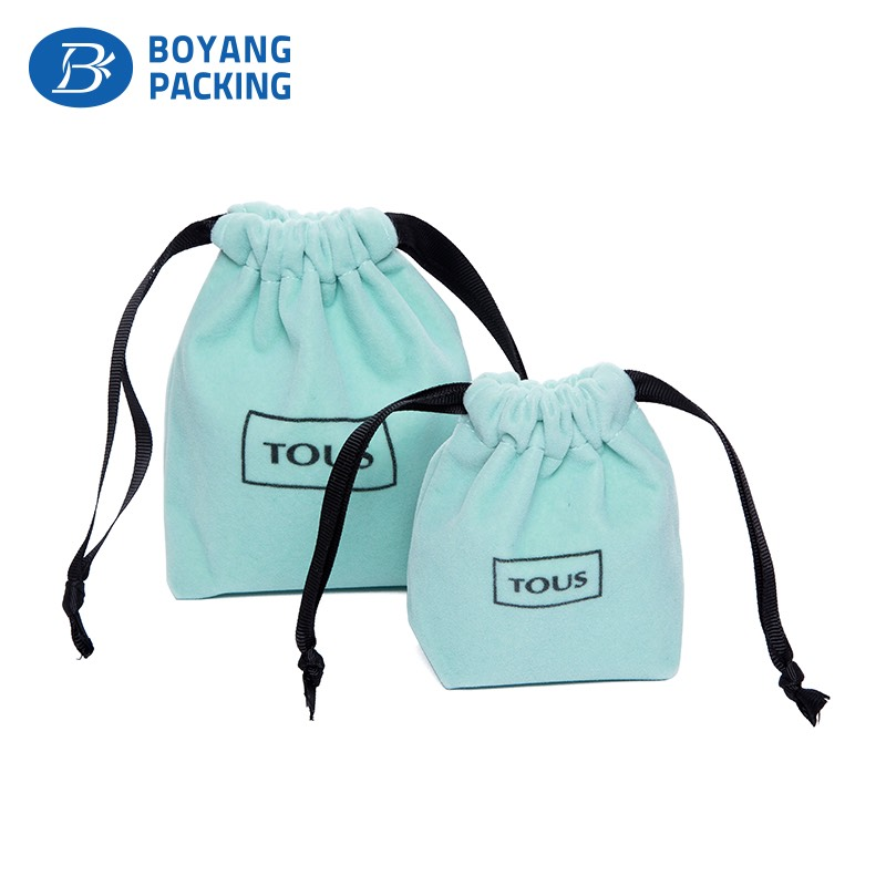 High quality jewelry velvet pouches