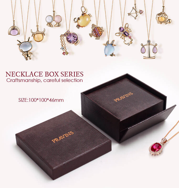 Customized packing box